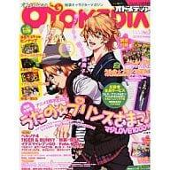 Appendix) OTOMEDIA April 2012 issue Vol.7 Oto Media