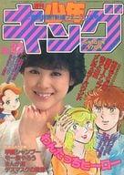 週刊少年キング 1982年5月14日号 22