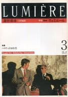 Quarterly Lumiere 3 Spring 1986