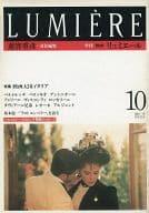 Quarterly Lumiere 10 Winter 1987
