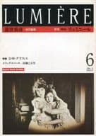 Quarterly Lumiere 6 Winter 1986