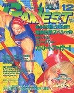 付録無)GAMEST 1993年12月号 No.103 ゲーメスト