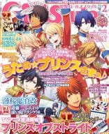 Appendix Attached) Dengeki Girl's Sirele February 2016