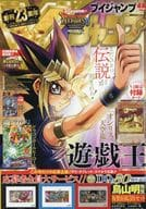 Appendix) V Jump 2016 July issue