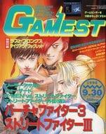 付録無)GAMEST 1996年9月30日号 No.180 ゲーメスト