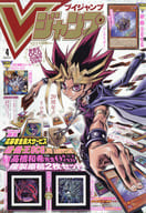 Appendix attached) V Jump April 2019 issue