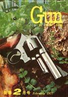 月刊GUN 1977年2月号