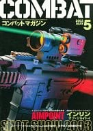 COMBAT コンバットマガジン 2003年5月号