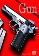 月刊GUN 1982年5月号