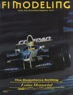 付録付)F1 MODELING VOL.11