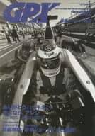 F1 GPX GRAND PRIX XPRESS ROUND17 JAPAN 最後のバトル、開演
