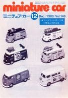miniature car 1980年12月号 ミニチュア・カー