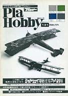 Pla Hobby 1976/8/5 131