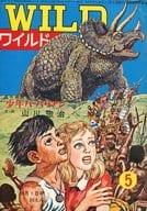 WILD 1967年10月1日号 第5号 ワイルド