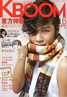 KBOOM 2010/6 Vol.58 ケーブーム