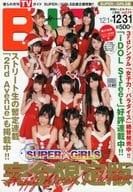 付録無)B.L.T 2011年1月号 SUPER☆GiRLS版