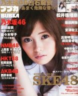 Appendix) BUBKA April 2015 issue