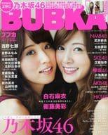 BUBKA 2016年11月號