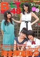 生写真欠)B.L.T. SPECIAL BOOK B.L.T.×NMB48 vol.20
