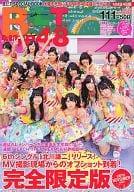 生写真欠)B.L.T. SPECIAL BOOK B.L.T.×NMB48 vol.22