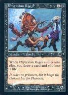 [C] : 【FOIL】Phyrexian Rager /ファイレクシアの憤怒鬼