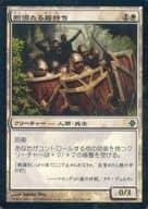 [C] : 【FOIL】断固たる盾持ち/Stalwart Shield-Bearers