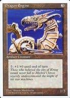 [R] : Dragon Engine/ドラゴン・エンジン