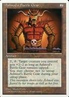 [UC] : Ashnod's Battle Gear/アシュノッドの戦具