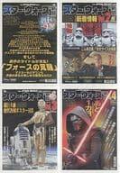 Set) Star Wars Newspaper Theater Limited Edition 4 set