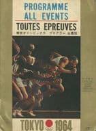 パンフ)東京オリンピックスプログラム 全種目 TOKYO 1964