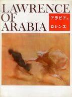 パンフ)アラビアのロレンス(1963年)