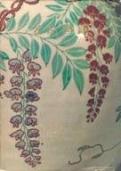 <<パンフレット(図録)>> パンフ)救世箱根美術館・救世熱海美術館 名品図録 第二集 陶磁器