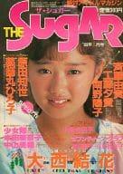切取あり)THE SUGAR 1986年1月号 ザ★シュガー