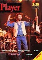 YOUNG MATES MUSIC Player 1981年3月30日号 No.174 YMMプレイヤー