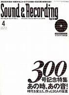 DVD付)Sound & Recording Magazine 2006/4(DVD1枚付) サウンド&レコーディング・マガジン