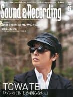 Sound & Recording Magazine 2011/6(CD1枚付)