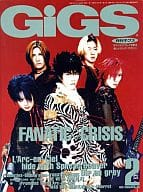 GiGS 1999/2 No.155 月刊ギグス