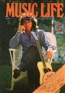 付録付)MUSIC LIFE 1974/5 (別冊付録1点) ミュージック・ライフ