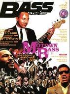 CD付)BASS MAGAZINE 2009年2月号(CD付)