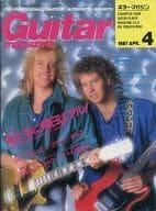 Guitar magazine 1987年4月号 ギターマガジン