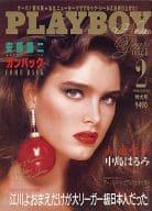 PLAYBOY 日本版 1988/2 No.152