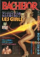 BACHELOR 1980年11月号